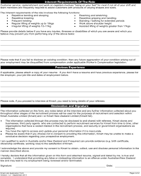 Declaration in a resume is a way of establishing trust and transparency with the employer by providing true and accurate information. Download Kmart Job Application Form For Free Page 2 Formtemplate