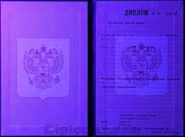 Вуз два диплома речь 131 ФЗ структуру органов местного самоуправления составляют представительный орган муниципального образования глава муниципального образования