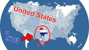 ขนาดของประเทศอเมริกาเปรียบเทียบกับประเทศอื่นทั่วโลก - YouTube