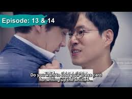 Namgung Min  Falsify Ep 13 u0026 14 Preview Korean Drama