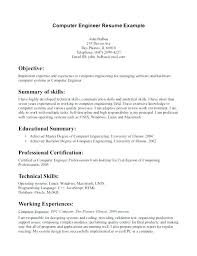 Objective In Resume For Computer Science Resume Of Computer Engineer Resume Computer Science Fresher Basic 79