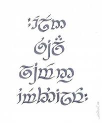Lord Of The Rings Ring Quote Impressive Lord Of The Rings Ring Quote In Elvish Unbelievable Photos Elvish Is