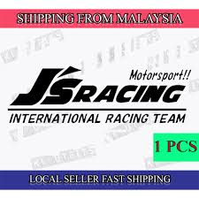 <b>JS</b> Racing Motorsport <b>JDM</b> Car Stickers Bumper Door Honda ...