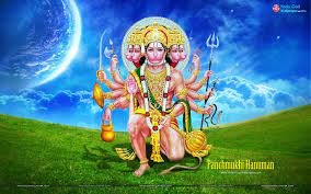 Panchmukhi Hanuman Wallpapers for PC ...