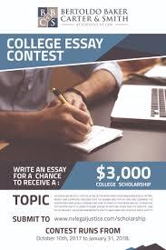 college scholarship essay contest bbc s nevada bbc s scholarship essay contest
