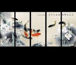 Feng Shui Fish Painting Koi Art Koi Fish Painting Modern Wall Art