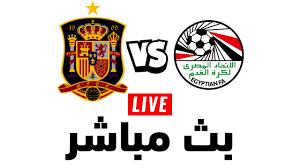 بث مباشر مباراة منتخب مصر الأولمبي و إسبانيا اليوم يلا شوت - YouTube