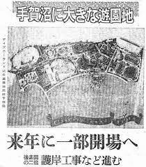 幻の手賀沼ディズニーランドを計画図と歩いた 箕輪城と巨大人工島