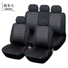 leopard car seat covers hello kitty leopard print car seat covers fresh hot s soccer ball style car seat leopard print car seat covers nz