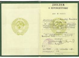 Медиаторы Арбитражный суд Омской области Диплом 2