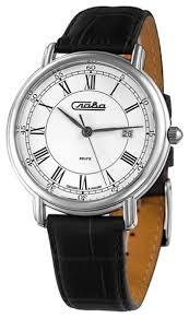 Купить Наручные <b>часы Слава 1481842/300</b>-GN10 по низкой цене ...