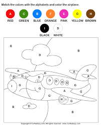The abc color games requires kids to color any alphabet of their choice. Coloring Letters Worksheet Turtle Diary