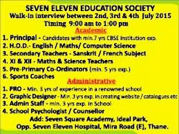 School Psychologist Job In Mumbai City Thane Office