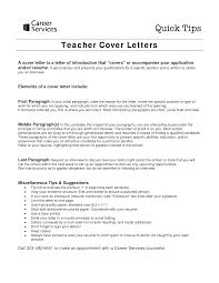 Sample Resume Letter For Teacher Sidemcicek Com