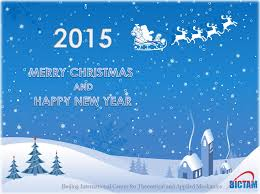 seasons greetings and happy new year 2015. Plain And Seasonu0027s Greetings From BICTAM On Seasons And Happy New Year 2015