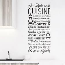 Httpswwwambiance Stickercomsticker Citation Cuisine Bon Appetit
