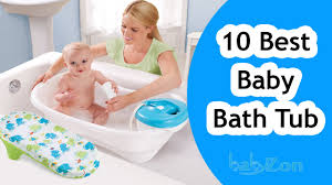 Best Baby Bath Tub Reviews 2016 - Top 10 Baby Bath Tub! - YouTube