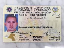 Found Money Civil In Lost Id - Some And Facebook Kuwait Wallet amp;