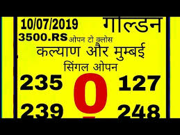 Kalyan Free Free Golden Chart 10 07 2019