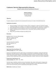 resume example   customer service skills summary resume customer    customer service skills summary resume customer service cover letter example of a resume summary for customer