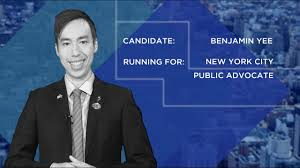 Benjamin Yee Candidate Statement for NYC Public Advocate - YouTube