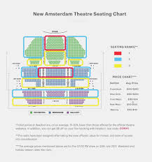 By Stereo Masters Online Shubert Theater Nyc Seating Map