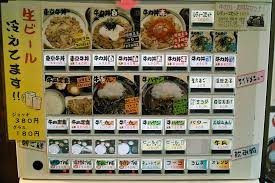 Vending Machine In Japanese Amazing How To Buy Meal Tickets At A Restaurant In Japan Tokyoing