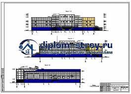 diplom stroy ru Сайт помощи студентам строителям Магазин  Дипломный проект строительство спорткомплекса