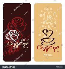 Menu Design Templates Coffee Shop Menu Design Templates Coffee Stock Vector