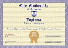diploma degree verification city university of mogadishu diploma degree identifiers