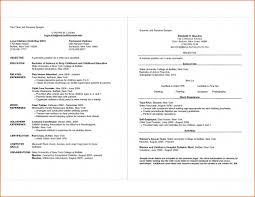 Resume Tips For First Time Job Seekers First Time Resume Alid Info