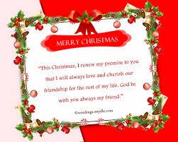 Christmas Ecard Templates Christmas Ecard Templates Hn Designs