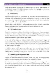 mobile phones history essays power point help how to write  essay example on the impact of call phones on our