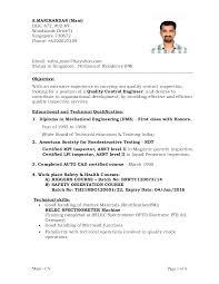Qa Inspector Sample Resume Podarki Co