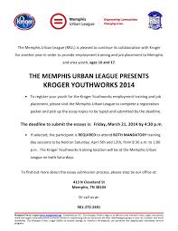 Memphis Urban League Job Career News From The Memphis Public