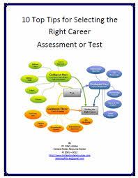 career test tips