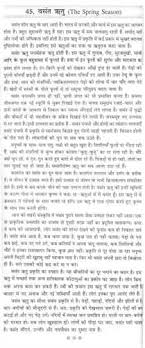 best dissertation methodology writers site online paragraph essay on winter season in hindi