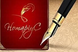 Как найти свой путь к судейской мантии нотариус надпись и ручка
