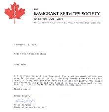 Collection Of Solutions Job Reference Letter For Canadian