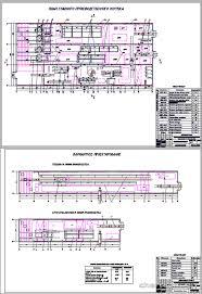 Строительные материалы и технологии курсовые и дипломные работы  Дипломный проект Производство изделий мелиоративного строительства