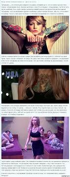 татуировки девушек дома 2 Qestigra свежие последние новости о
