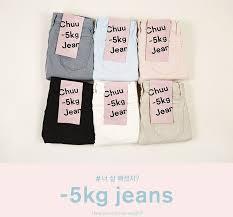 Super Skinny 5kg Jeans Vol 14