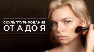 <b>Палетка для лица</b> 4you | KM Cosmetics