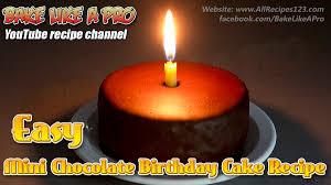 Bakelikeapro On Twitter Easy Mini Chocolate Birthday Cake Recipe