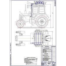 Дипломная работа на тему Перевод трактора МТЗ на газ