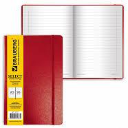 272 вида <b>тетрадей</b> 60-96 листов от 19 ₽ с бесплатной доставкой ...
