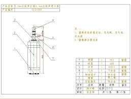 similiar jack 3 5mm input diagram keywords 5mm stereo diagram 3 image about wiring diagram on 3 5 mm input