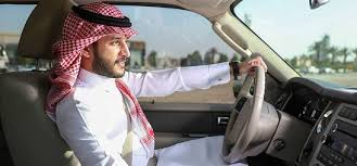 Choose from the following categories to explore more Individuals Ksa Customer