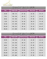Ray Ban Wayfarer Size Chart Promo Code For Ray Ban Wayfarer Sizing Chart 882cc 3ab1a