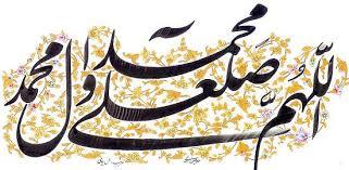 Image result for مبعث پیامبر خاتم حضرت محمد مصطفی (ص) بر عموم مسلمانان جهان مبارک باد.